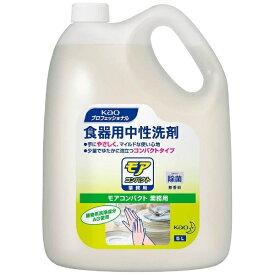 花王 Kao モアコンパクト(5L)[食器用洗剤]