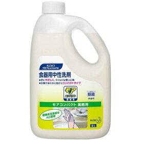 花王 Kao モア コンパクト 2L