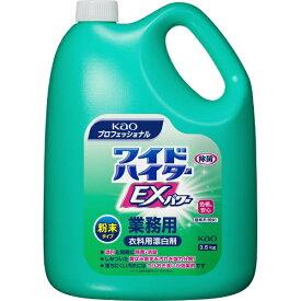 花王 Kao ワイドハイターEXパワー 粉末タイプ 業務用 3.5kg【wtnup】