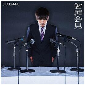 バウンディ dotama/謝罪会見 【CD】