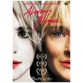 ソニーピクチャーズエンタテインメント Sony Pictures Entertainment ブラック・ビューティー 【DVD】