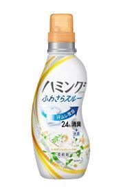 花王 Kao ハミングFine ハミングファイン ヨーロピアンジャスミンソープの香り 本体 570ml