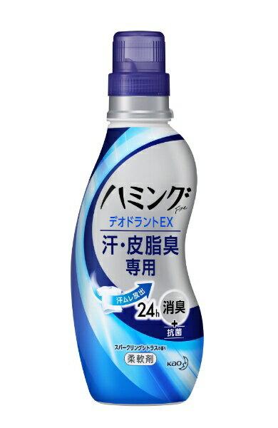 花王 Kao ハミングFine ハミングファイン デオEX スパークリングシトラスの香り 本体 540ml