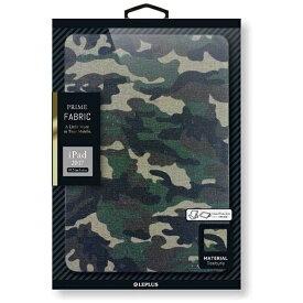 MSソリューションズ 10.5インチiPad Pro用 薄型ファブリックケース PRIME Fabric カモフラ LEPLUS LP-IPP10LFCF[LPIPP10LFCF]