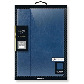 MSソリューションズ 12.9インチiPad Pro / iPad Pro用 薄型PUレザーケース PRIME ネイビー LEPLUS LP-IPP12LNV[LPIPP12LNV]