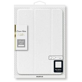 MSソリューションズ 12.9インチiPad Pro / iPad Pro用 背面クリアフラップケース Clear Note ホワイト LEPLUS LP-IPP12LCWH[LPIPP12LCWH]