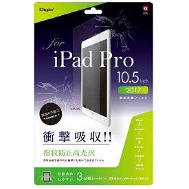 ナカバヤシ Nakabayashi 10.5インチiPad Pro用 液晶保護フィルム 耐衝撃光沢 TBF-IPP172FPK [TBFIPP172FPK]