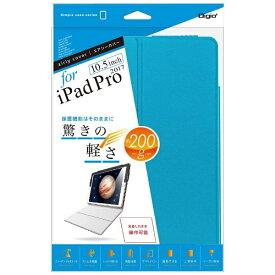 ナカバヤシ Nakabayashi 10.5インチiPad Pro用 エアリーカバー ブルー TBC-IPP1706BL[TBCIPP1706BL]