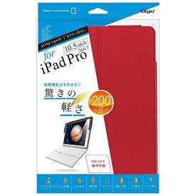 ナカバヤシ Nakabayashi 10.5インチiPad Pro用 エアリーカバー レッド TBC-IPP1706R[TBCIPP1706R]