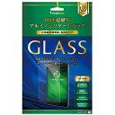 【送料無料】 トリニティ 10.5インチiPad Pro用 アルミノシリケートガラス 光沢 Simplism TR-IPD1710-GL-PC