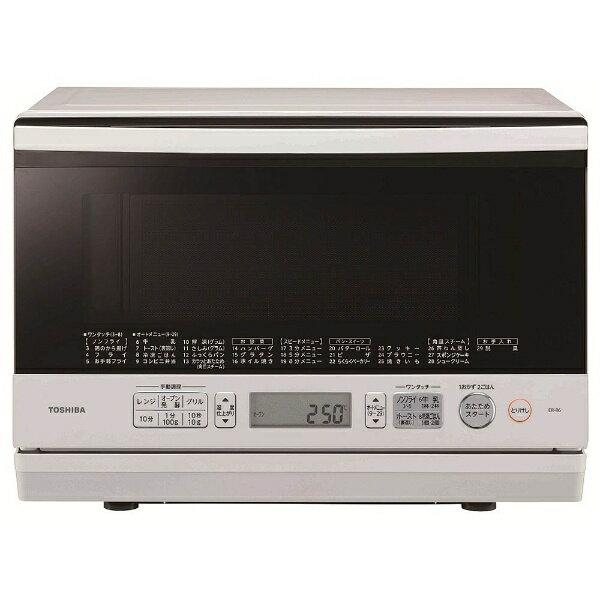 【送料無料】 東芝 スチームオーブン 「石窯オーブン」(23L) ER-R6-W グランホワイト