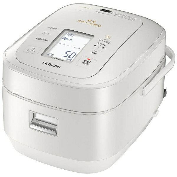 日立 HITACHI RZ-AW3000M 炊飯器 ふっくら御膳 パールホワイト [5.5合 /圧力IH][RZAW3000MW]