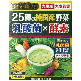 日本薬健 金の青汁25種野菜30包 青汁