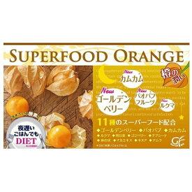 新谷酵素 夜遅いごはんでも スーパーフードオレンジ 30日分【wtcool】