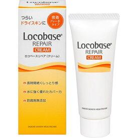 ロコベースリペアクリームa 30g第一三共ヘルスケア DAIICHI SANKYO HEALTHCARE