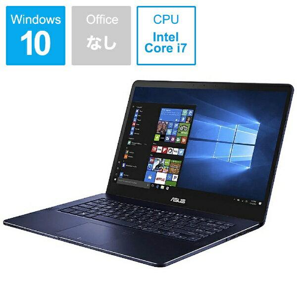 【送料無料】 ASUS 15.6型ノートPC[Win10 Home・Core i7・SSD 512GB・メモリ 16GB] ASUS ZenBook Pro ロイヤルブルー UX550VD-7700 (2017年7月モデル)[UX550VD7700]