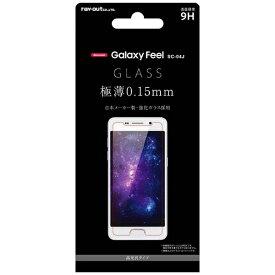レイアウト rayout Galaxy Feel用 液晶保護ガラスフィルム 9H 光沢 0.15mm RT-GAJ4F/CG15