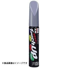 ソフト99 soft99 タッチアップペン S-79【スズキ・Z9C・グリーニッシュシルバーM】 17179