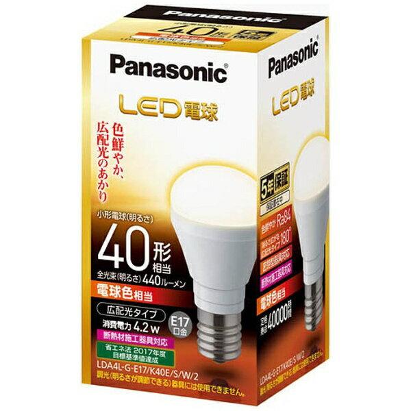 パナソニック Panasonic 調光器非対応LED電球 (小型電球形・全光束440lm/電球色相当・口金E17) LDA4L-G-E17/K40E/S/W/2[LDA4LGE17K40ESW2]