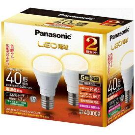 パナソニック Panasonic LDA4L-G-E17/K40E/S/W/2/2T LED電球 小形電球形 ホワイト [E17 /電球色 /2個 /40W相当 /一般電球形][LDA4LGE17K40ESW22T]
