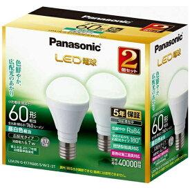 パナソニック Panasonic LDA7N-G-E17/K60E/S/W/2/2T LED電球 小形電球形 ホワイト [E17 /昼白色 /2個 /60W相当 /一般電球形][LDA7NGE17K60ESW22T]
