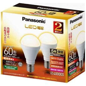 パナソニック Panasonic LDA7L-G-E17/K60E/S/W/2/2T LED電球 小形電球形 ホワイト [E17 /電球色 /2個 /60W相当 /一般電球形][LDA7LGE17K60ESW22T]