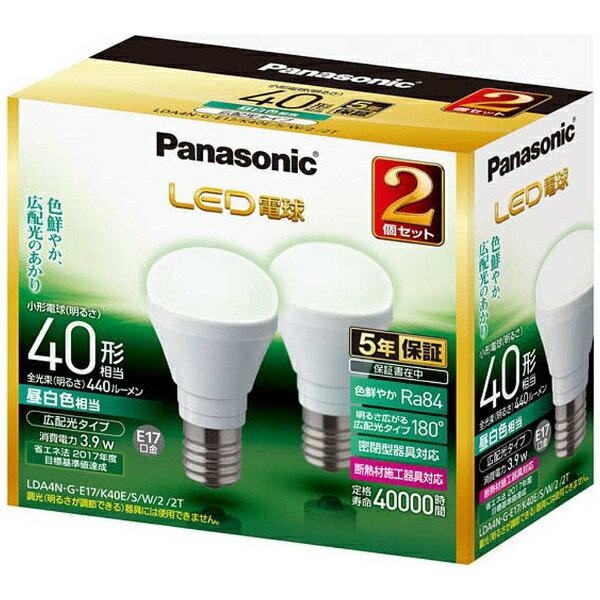 パナソニック Panasonic 調光器非対応LED電球 (小型電球形・全光束440lm/昼白色相当・口金E17/2個入) LDA4N-G-E17/K40E/S/W/2/2T[LDA4NGE17K40ESW22T]