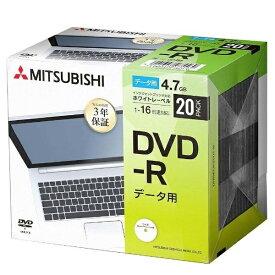 三菱ケミカルメディア MITSUBISHI CHEMICAL MEDIA 【ビックカメラグループオリジナル】1〜16倍速対応 データ用DVD-Rメディア (4.7GB・20枚) DHR47JP20D1-B 【point_rb】