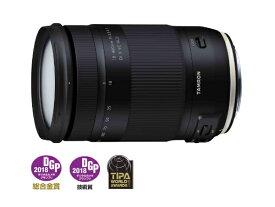 タムロン TAMRON カメラレンズ 18-400mm F3.5-6.3 DiII VC HLD APS-C用 ブラック B028 [ニコンF /ズームレンズ][B028N_18_400DI2_VC]
