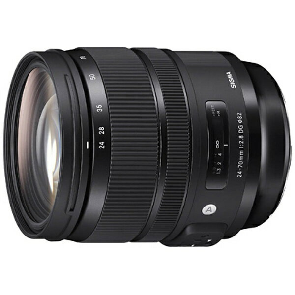 シグマ SIGMA カメラレンズ 24-70mm F2.8 DG OS HSM Art【キヤノンEFマウント】[2470MMF28DGOSHSM]