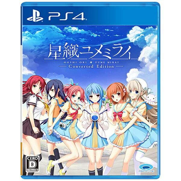 【送料無料】 プロトタイプ 星織ユメミライ Converted Edition【PS4ゲームソフト】
