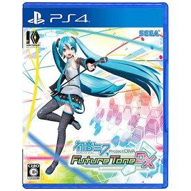 セガ SEGA 初音ミク Project DIVA Future Tone DX 通常版【PS4ゲームソフト】