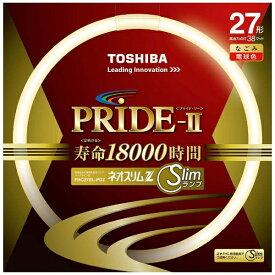 東芝 TOSHIBA FHC27EL-PDZ 丸形スリム蛍光灯(FHC) ネオスリムZ PRIDE-II(プライド・ツー) [電球色][FHC27ELPDZ]