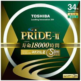 東芝 TOSHIBA FHC34EN-PDZ 丸形スリム蛍光灯(FHC) ネオスリムZ PRIDE-II(プライド・ツー) [昼白色][FHC34ENPDZ]