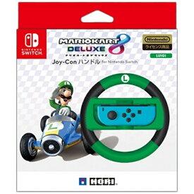 HORI ホリ マリオカート8DX Joy-Conハンドル for Nintendo Switch ルイージ NSW-055[Switch]