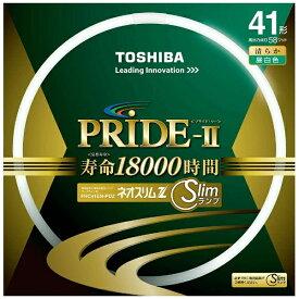 東芝 TOSHIBA FHC41EN-PDZ 丸形スリム蛍光灯(FHC) ネオスリムZ PRIDE-II(プライド・ツー) [昼白色][FHC41ENPDZ]