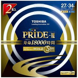 東芝 TOSHIBA FHC27-34ED-PDZ-2P 丸形スリム蛍光灯(FHC) ネオスリムZ PRIDE-II(プライド・ツー) [昼光色][FHC2734EDPDZ2P]