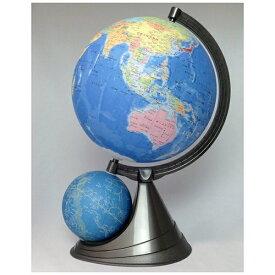 昭和カートン 二球儀地球儀 球径26cm 行政図タイプ 26-GF-J[チキュウギギョウセイ2613]