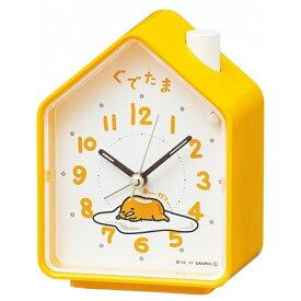 セイコー SEIKO 目覚まし時計 ぐでたま 黄色 CQ152Y [アナログ]