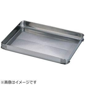 三宝産業 SAMPO SANGYO ステンレス システムバット(餃子バット) 大40 <ASS1404>[ASS1404]