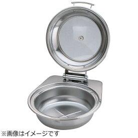 KINGO キンゴー KINGO IH丸チェーフィング ガラスカバー式 小(フードパン別売)D105 <NKV5601>[NKV5601]