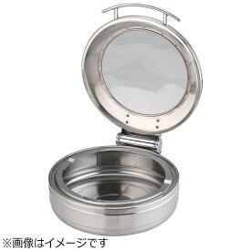 KINGO キンゴー KINGO ロイヤルIH丸チェーフィング ガラスカバー式 小(フードパン別売)J305 <NKV5201>[NKV5201]