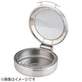 KINGO キンゴー KINGO ロイヤルIH丸チェーフィング ガラスカバー式 大(フードパン別売)J301 <NKV5001>[NKV5001]