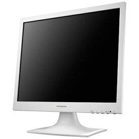 I-O DATA アイ・オー・データ 液晶モニター LCD-AD173SESシリーズ ホワイト LCD-AD173SESW [スクエア /SXGA(1280×1024)][LCDAD173SESW]