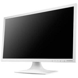 I-O DATA アイ・オー・データ 液晶モニター LCD-MF211ESシリーズ ホワイト LCD-MF211ESW [ワイド /フルHD(1920×1080)][LCDMF211ESW]