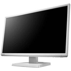 I-O DATA アイ・オー・データ 液晶モニター LCD-MF224EDシリーズ ホワイト LCD-MF224EDW [21.5型 /ワイド /フルHD(1920×1080)][LCDMF224EDW]