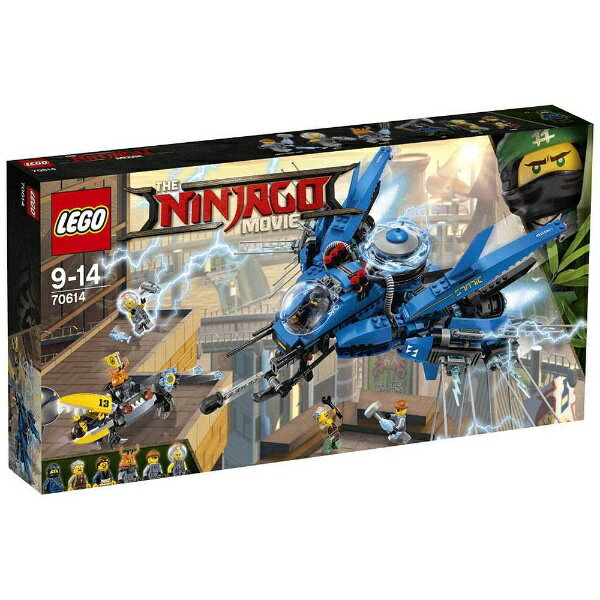 【送料無料】 レゴジャパン LEGO(レゴ) 70614 ニンジャゴー ジェイのライトニング・ジェット