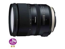 タムロン TAMRON カメラレンズ SP24-70mm F/2.8 Di VC USD G2 ブラック A032 [キヤノンEF /ズームレンズ][A032E_24_70DI_VC_G2]