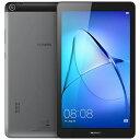 【送料無料】 HUAWEI ファーウェイ BG2-W09 Androidタブレット MediaPad T3 7 スペースグレー [7型 /ストレージ:16G…
