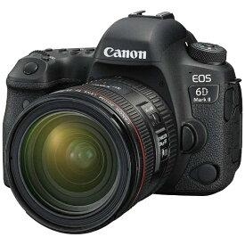 キヤノン CANON EOS 6D Mark II デジタル一眼レフカメラ EF24-70L IS USM レンズキット [ズームレンズ][EOS6DMK22470ISLK]